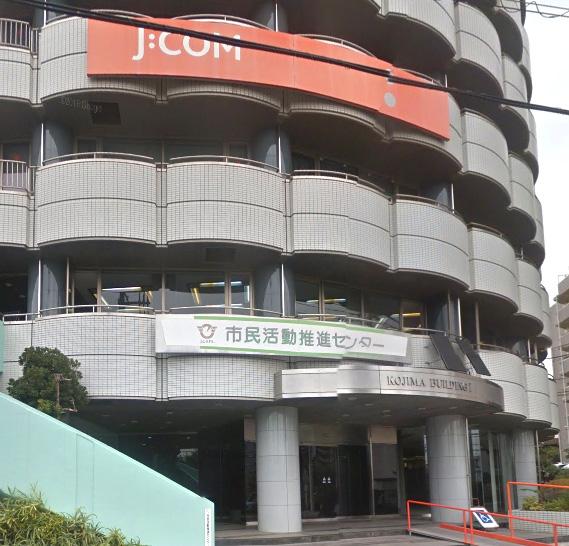 GA湘南グループ 藤沢会場