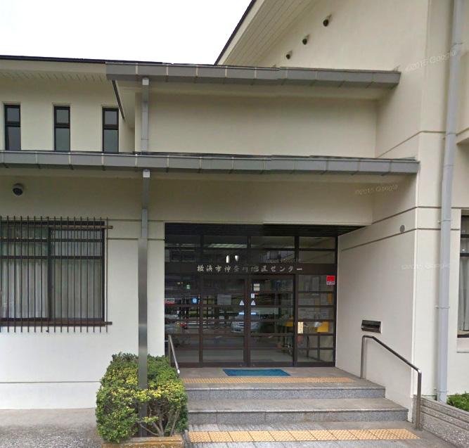 GA京浜グループ 東神奈川会場