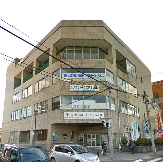 GAいいづかグループ 飯塚会場