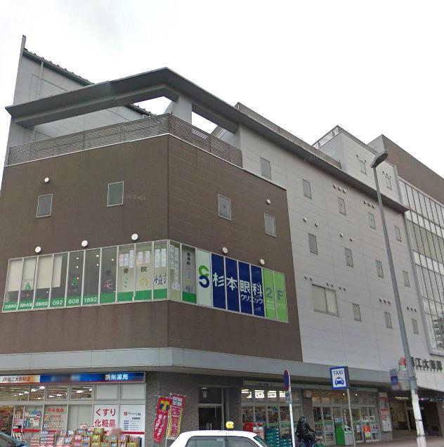 GA福岡東グループ 和白会場