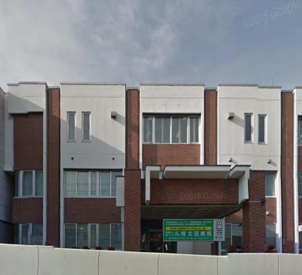 札幌太田病院 ギャンブル依存症専門外来