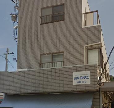 山梨ダルク本部DSC